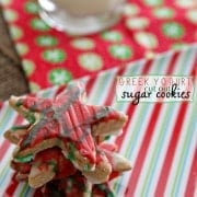 TSP Christmas Cookie Week: Greek Yogurt Cut Out Sugar Cookies