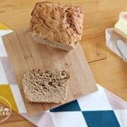 Whole Wheat Italian Beer Bread